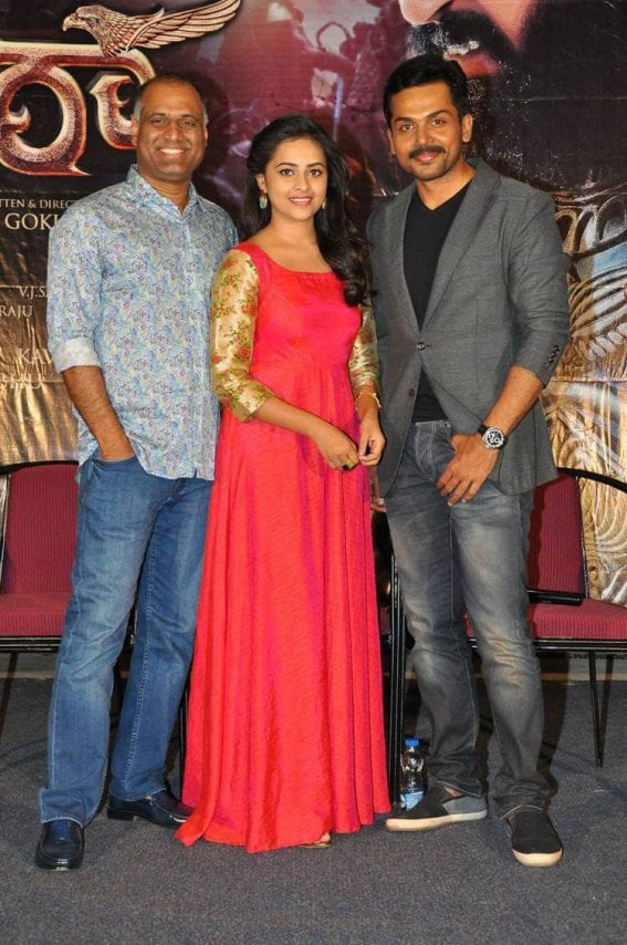 Kashmora Movie Pre Release Press Meet Photos
