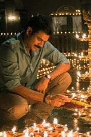 Pawan Kalyan Katamarayudu Movie First Look