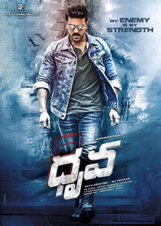 Ram Charan Images for Dhruva Movie Wallpapers