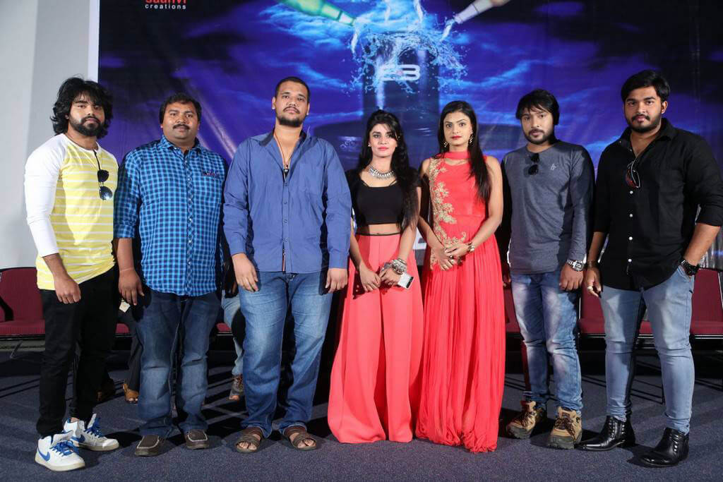 Bhanu at Dyavudaa Movie Trailer Launch Photos
