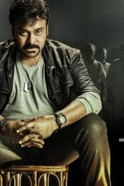 Chiranjeevi Khaidi No 150 Movie First Look Poster