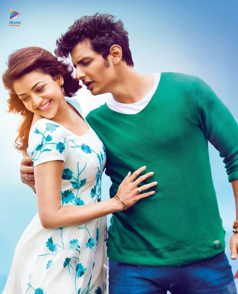 Jiiva Yenthavaraku Ee Prema Movie Photos