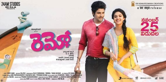 Keerthy Suresh Remo Movie Wallpapers