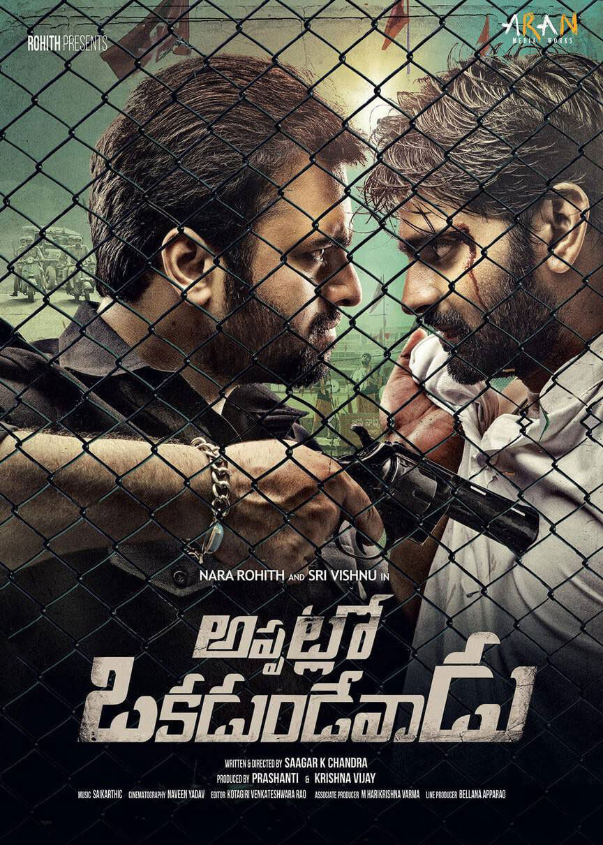 Nara Rohit Appatlo Okadundevadu Movie Poster First Look