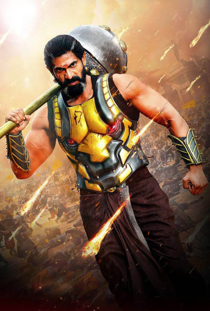 Rana Daggubati from Baahubali 2 First Look