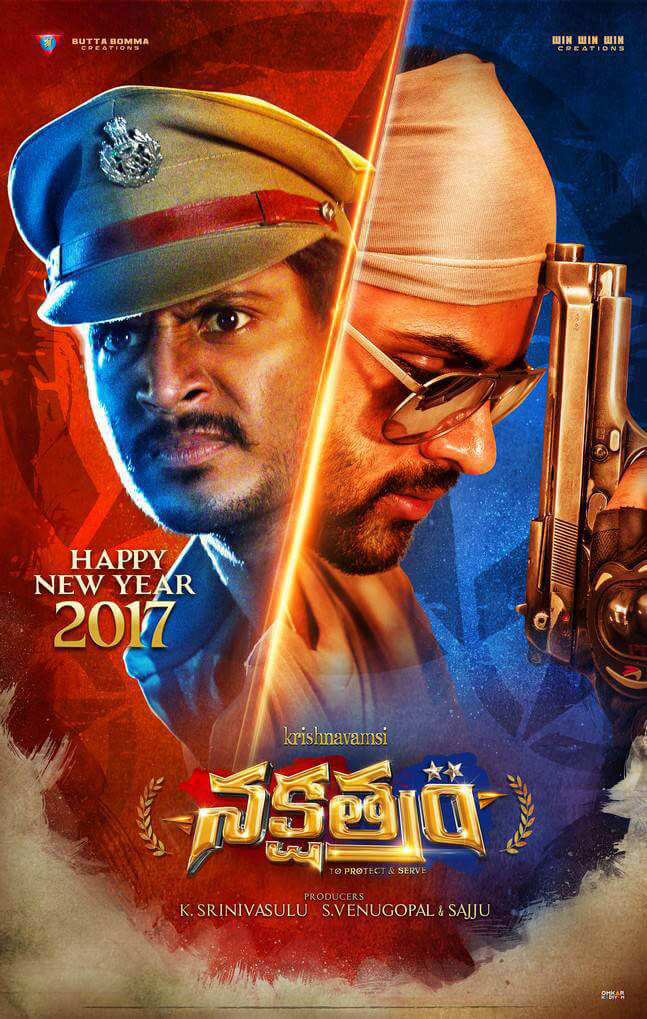 Sundeep Kishan Nakshatram Movie First Look Poster