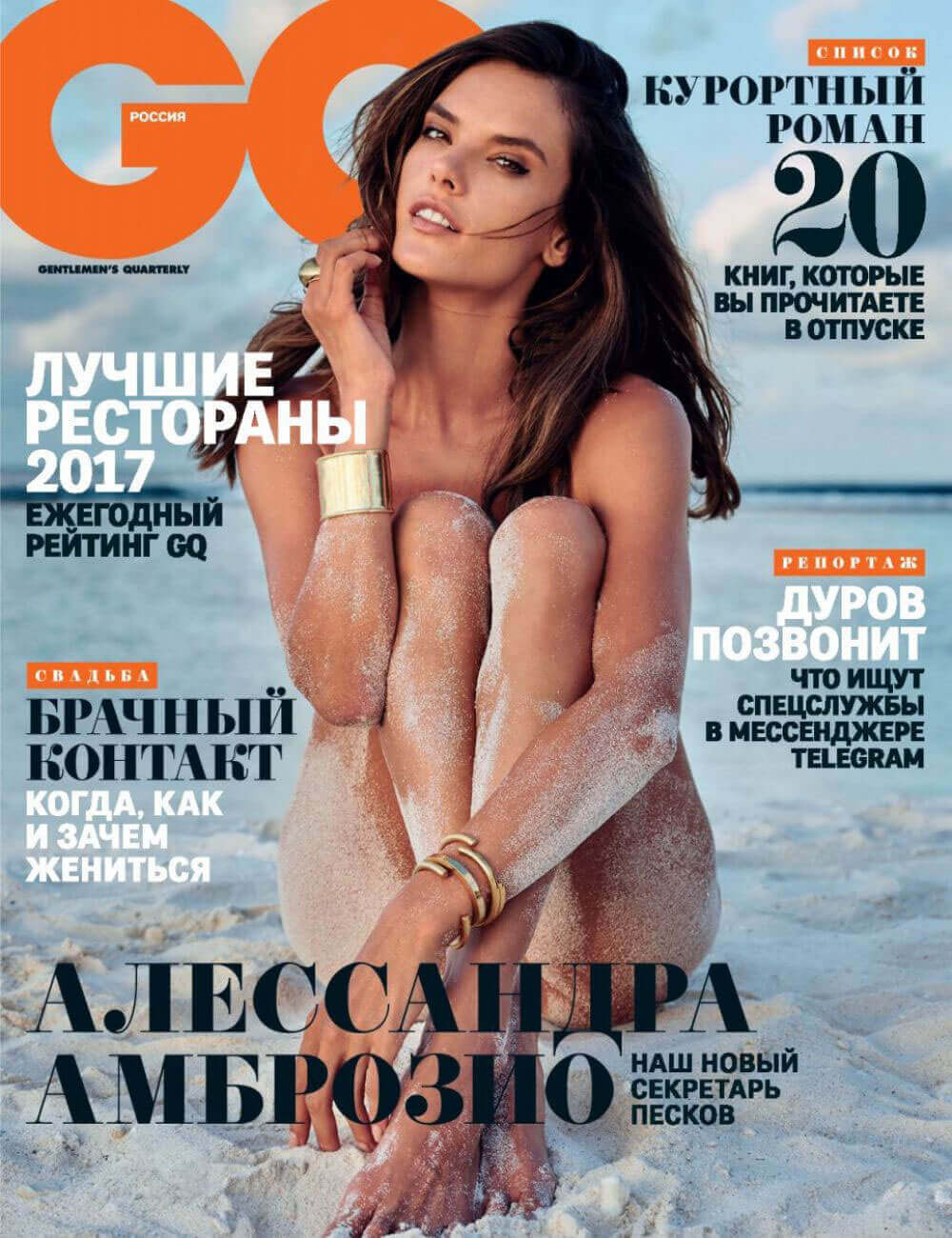 Alessandra Ambrosio Photos in GQ Magazine, Russia September 2017