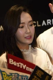 Jessica Jung Stills at a Brand Promotion Conference in Shanghai