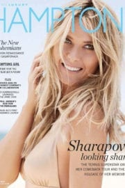 Maria Sharapova Stills in Hamptons Magazine, August 2017