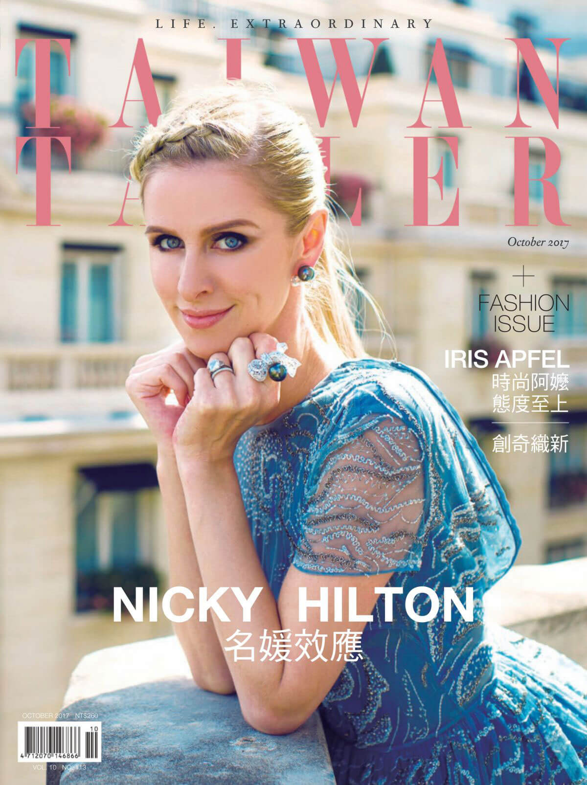 Nicky Hilton Poses in Tatler Magazine, Taiwan October 2017 Issue