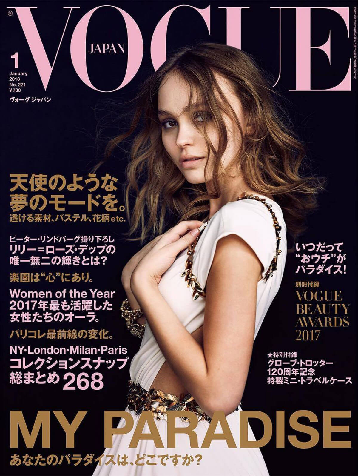 Lily-Rose Depp Stills on the Cover of Vogue Magazine, Japan January 2018