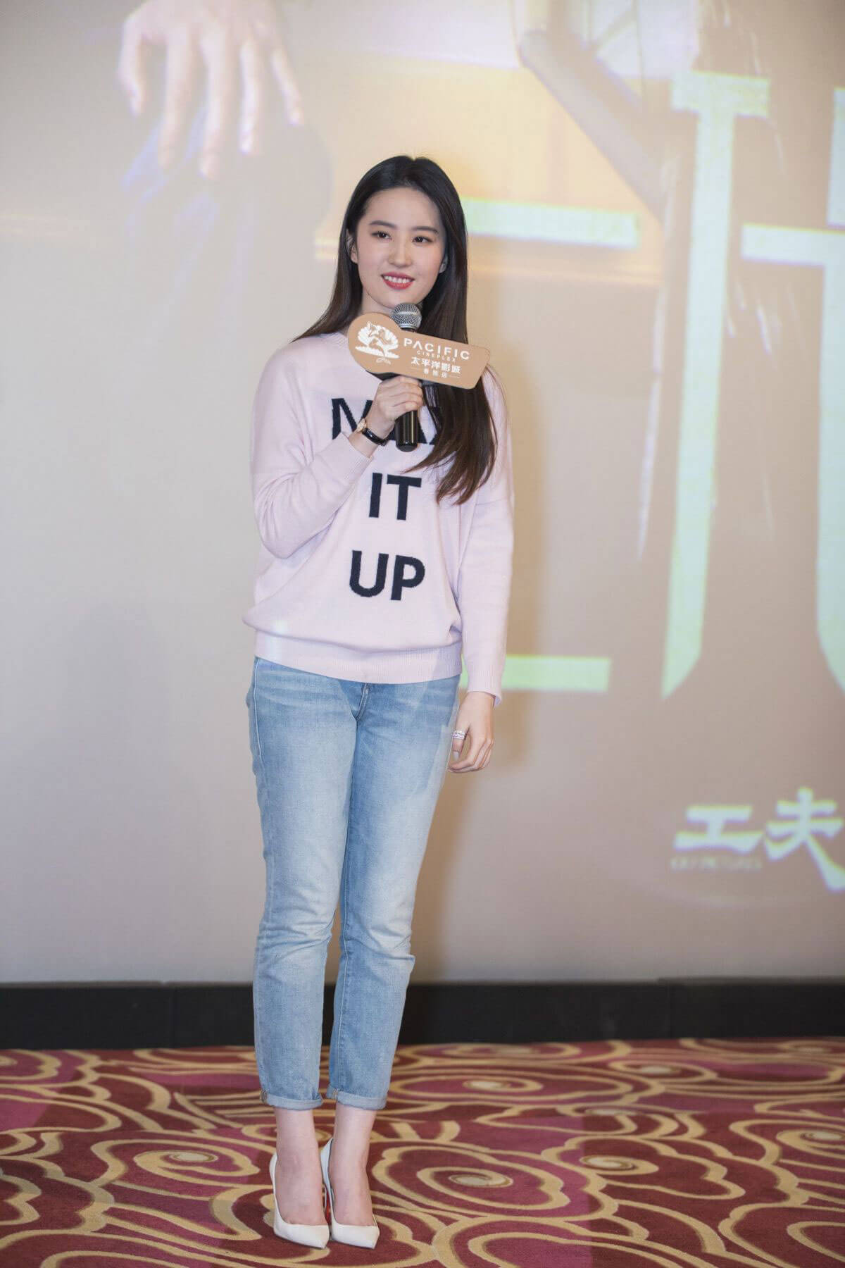 Liu Yifei Stills at Hnson and the Beast Photocall in Chengdu City 2017/12/20