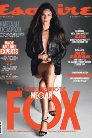 Megan Fox Poses for Esquire Magazine, Greece December 2017 Issue
