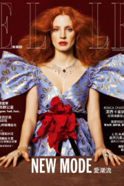 Jessica Chastain Poses for Elle Magazine, Taiwan January 2018 Issue