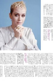 Katy Perry Stills in Vogue Magazine, Japan May 2018 Issue 1