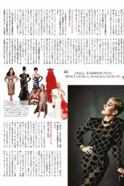 Katy Perry Stills in Vogue Magazine, Japan May 2018 Issue 2