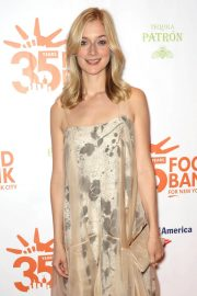 Caitlin Fitzgerald Stills at Food Bank for New York City Can Do Awards Dinner 2018/04/17 8