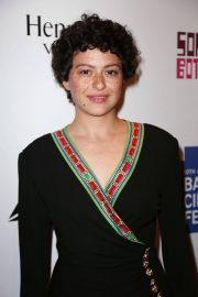 Alia Shawkat at Sorry to Bother You Premiere at Bamcinemafest in New York 2018/06/20 8