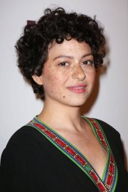 Alia Shawkat at Sorry to Bother You Premiere at Bamcinemafest in New York 2018/06/20 9