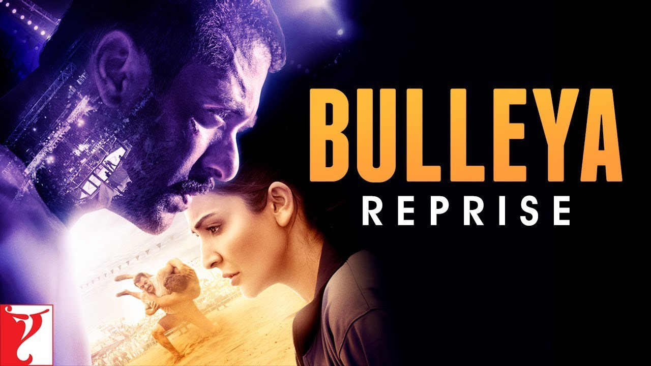 Bulleya Reprise from Sultan 2018 Movie By Papon 2018/05/31 1