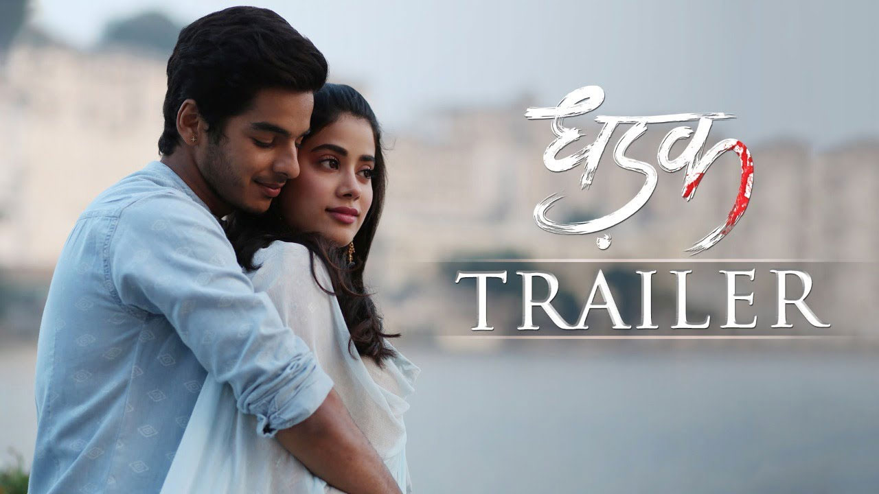 Dhadak (2018) Movie Official Trailer | Janhvi Kapoor & Ishaan Khattar - June 10, 2018 1