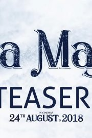 Laila Majnu 2018 Movie Official Teaser 2018/05/31 1