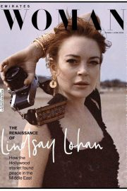 Lindsay Lohan in Emirates Woman Magazine, June 2018 Issue 7