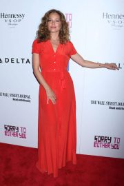Margarita Levieva at Sorry to Bother You Premiere at Bamcinemafest in New York 2018/06/20 5
