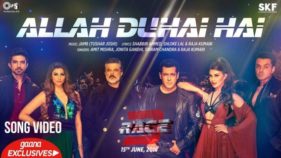 Salman Khan - Allah Duhai Hai Video Song from Race 3 2018/06/01 1
