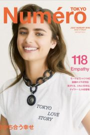 Taylor Hill in Numero Tokyo, July/August 2018 Issue 13
