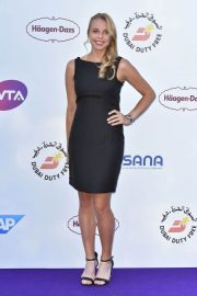 Anett Kontaveit at WTA Tennis on the Thames Evening Reception in London 2018/06/28 6