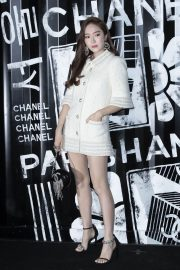 Jessica Jung at a Chanel Event in Seoul 2018/06/22 4