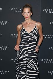 Alysia Reiner at Operation Finale Premiere in New York 2018/08/16 2