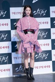 Kim Seol-hyun at The Great Battle Press Conference in Seoul 2018/08/21 2