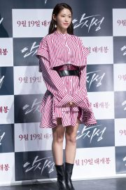 Kim Seol-hyun at The Great Battle Press Conference in Seoul 2018/08/21 3