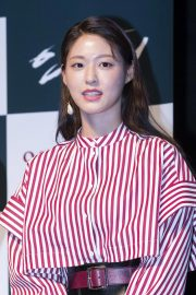 Kim Seol-hyun at The Great Battle Press Conference in Seoul 2018/08/21 4