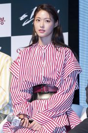 Kim Seol-hyun at The Great Battle Press Conference in Seoul 2018/08/21 6