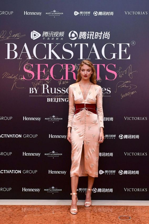 Martha Hunt at Backstage Secrets By Russell James Beijing Exhibit Opening Party 2018/09/14 1