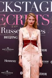 Martha Hunt at Backstage Secrets By Russell James Beijing Exhibit Opening Party 2018/09/14 2