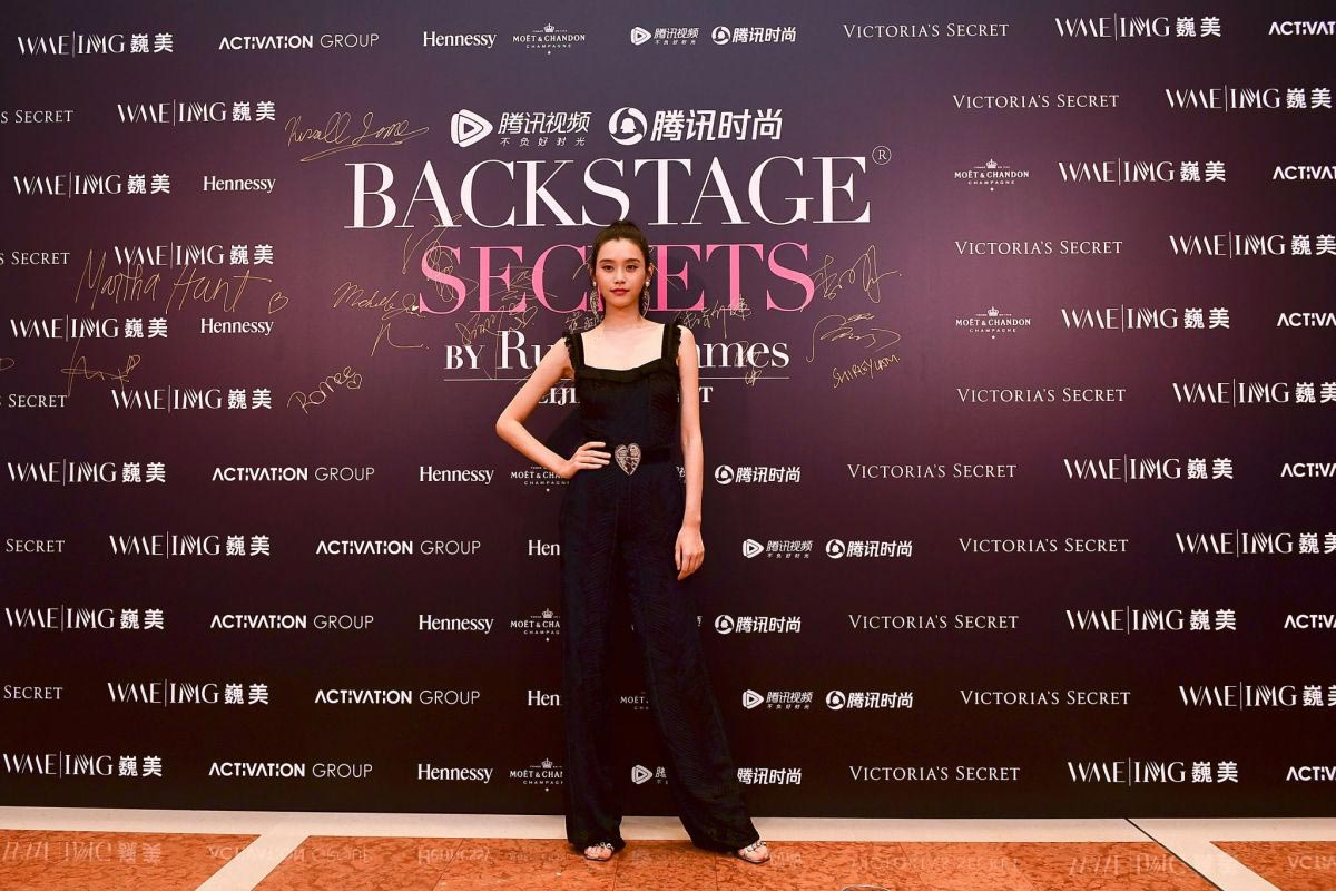 Ming Xi at Backstage Secrets by Russell James Beijing Exhibit Opening 2018/09/14 1