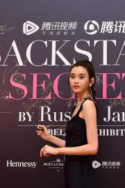 Ming Xi at Backstage Secrets by Russell James Beijing Exhibit Opening 2018/09/14 2