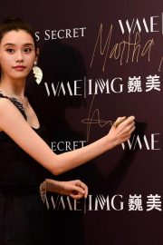 Ming Xi at Backstage Secrets by Russell James Beijing Exhibit Opening 2018/09/14 4