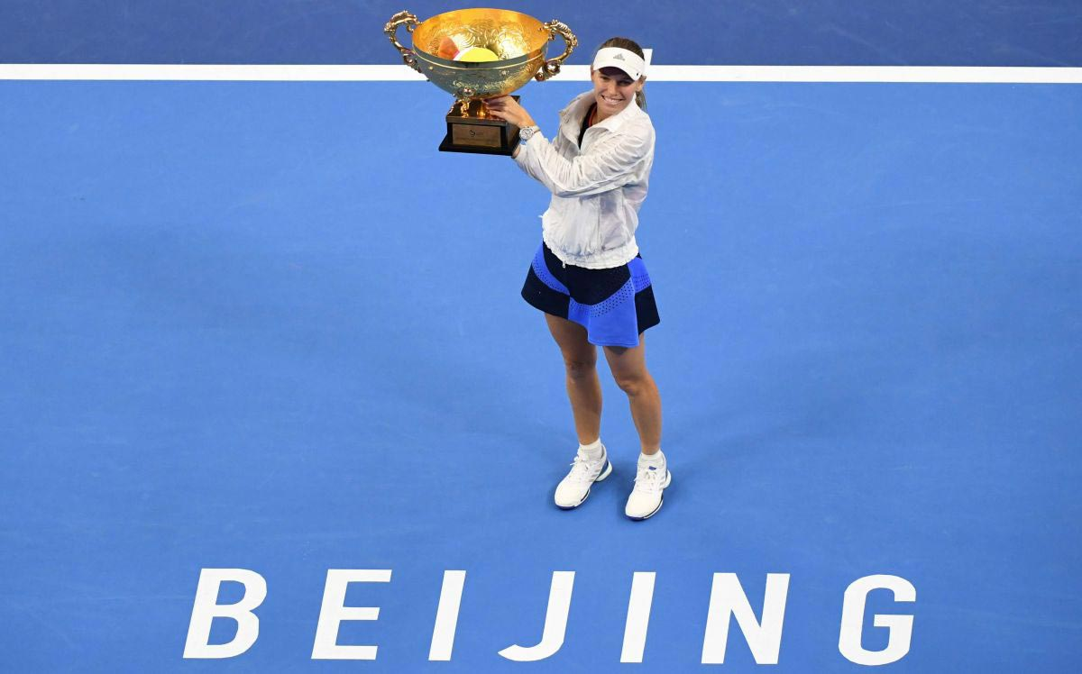 Caroline Wozniacki Wins China Open Tennis Tournament in Beijing 2018/10/07 1