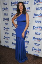 Andrea McLean at Dancing with Heroes Charity Fundraiser in London 2018/11/24 1