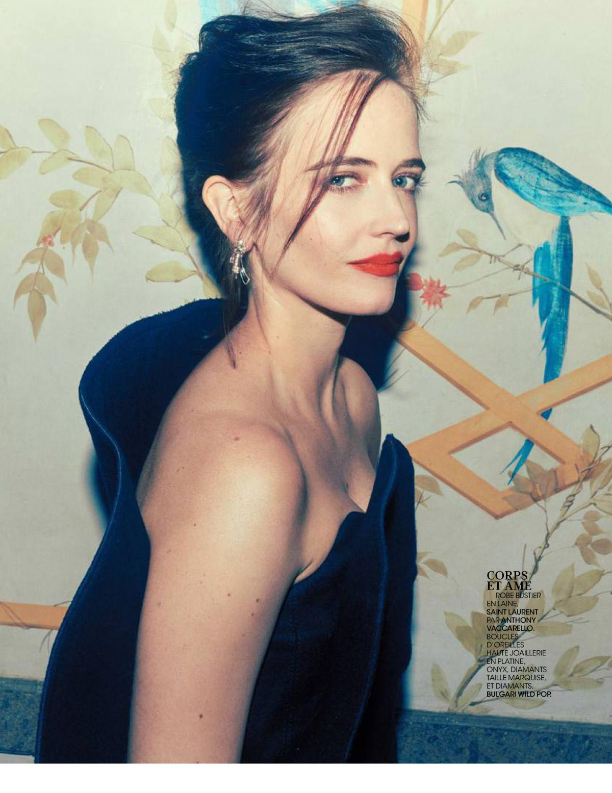 Eva Green in Madame Figaro, November 2018 Issue 1