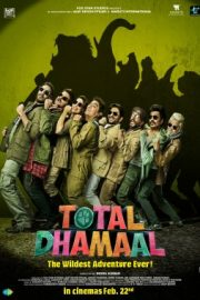 Total Dhamaal (2019) 1