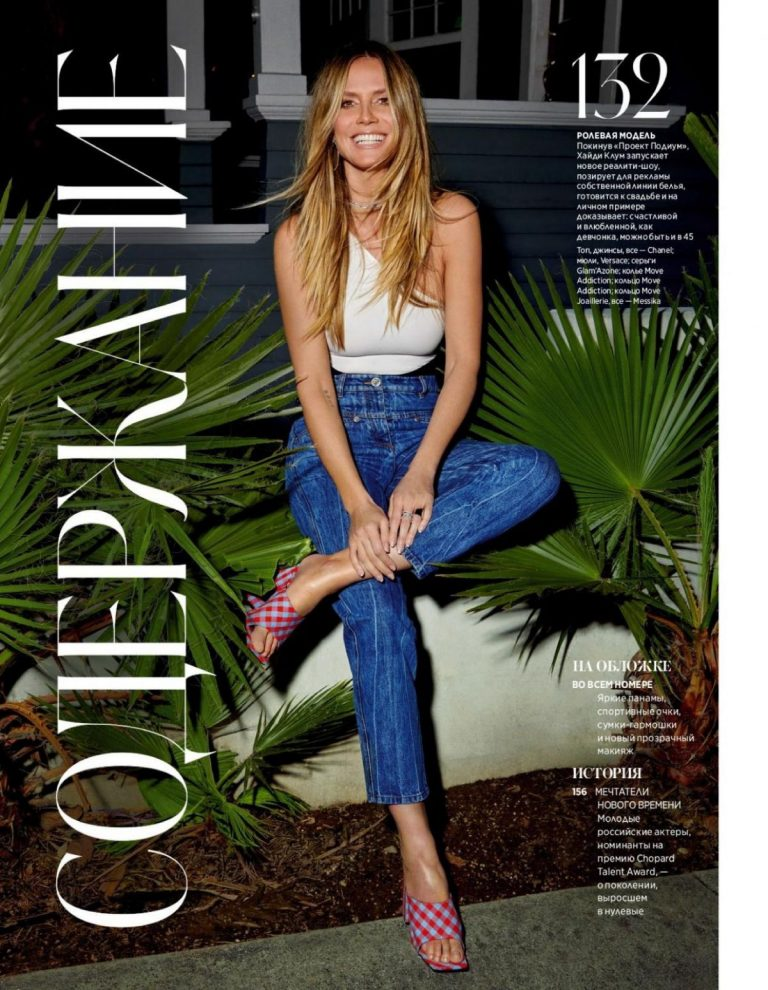Heidi Klum in Instyle Magazine, Russia May 2019 1