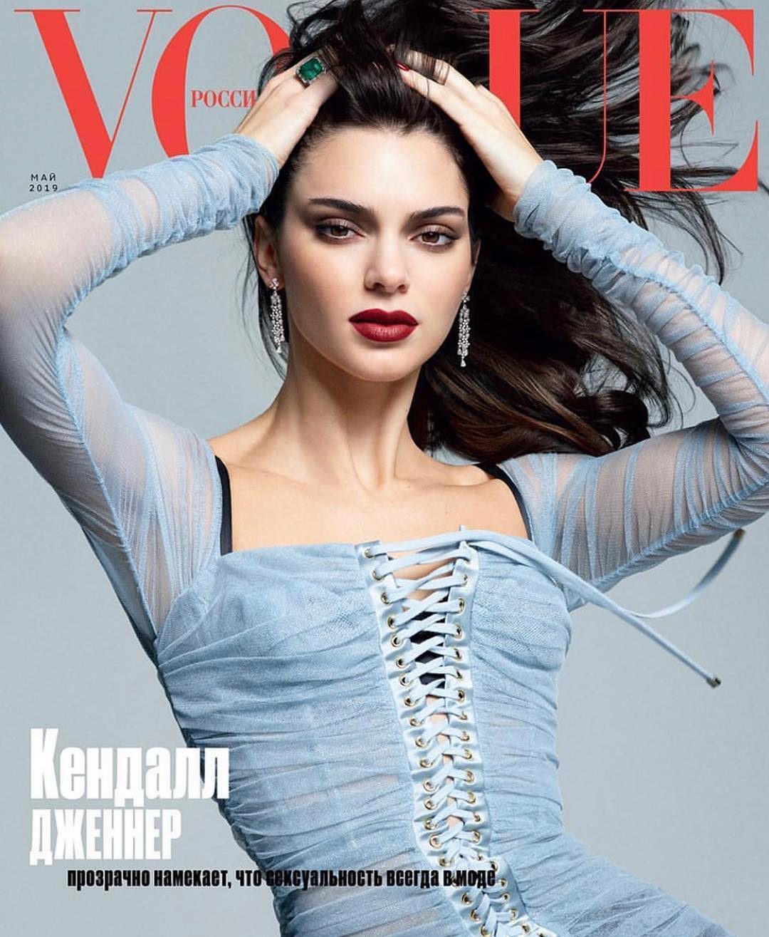 Kendall Jenner is the Cover Girl of Vogue Magazine Russia May 2019 Issue 1