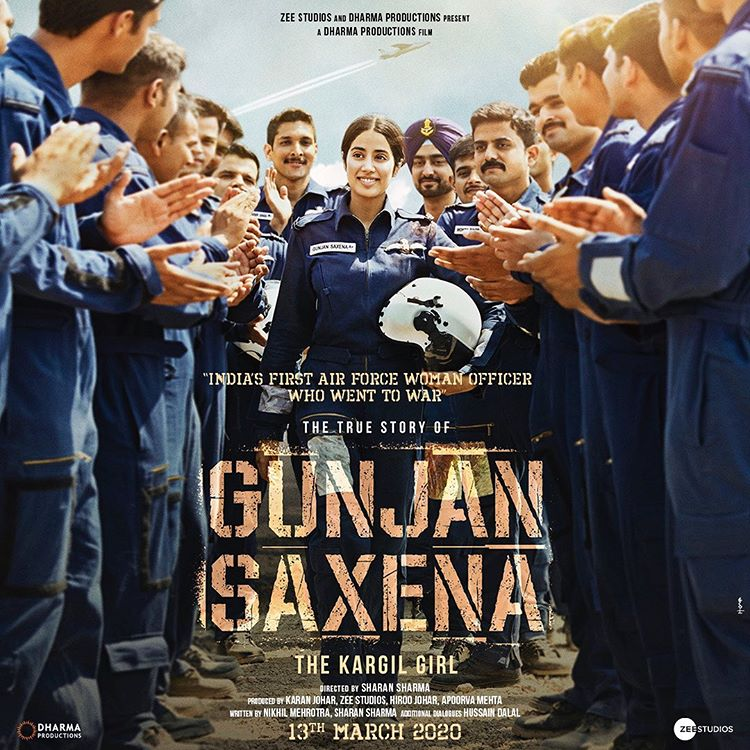First Look: Gunjan Saxena The Kargil Girl as Janhvi Kapoor Movie Poster 2019/08/29 3