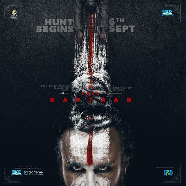 Laal Kaptaan Movie Poster: Saif Ali Khan will be seen as a Naga Sadhu 1